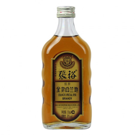 张裕金奖白兰地与名人的杯中情怀(组图)