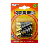 南孚7号聚能环电池(6节装)